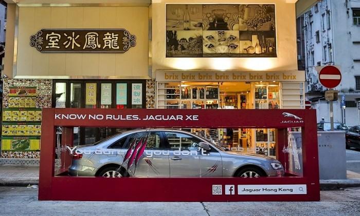 """Jaguar """"Know No Rules"""""""
