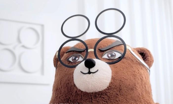 Optical 88 Bear