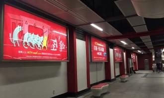 TW Line_TsuenWan_Track 2_Jul-30-_2