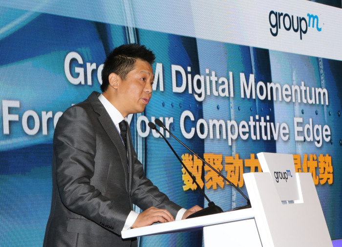 Welcome Address by Patrick Xu, CEO of GroupM China