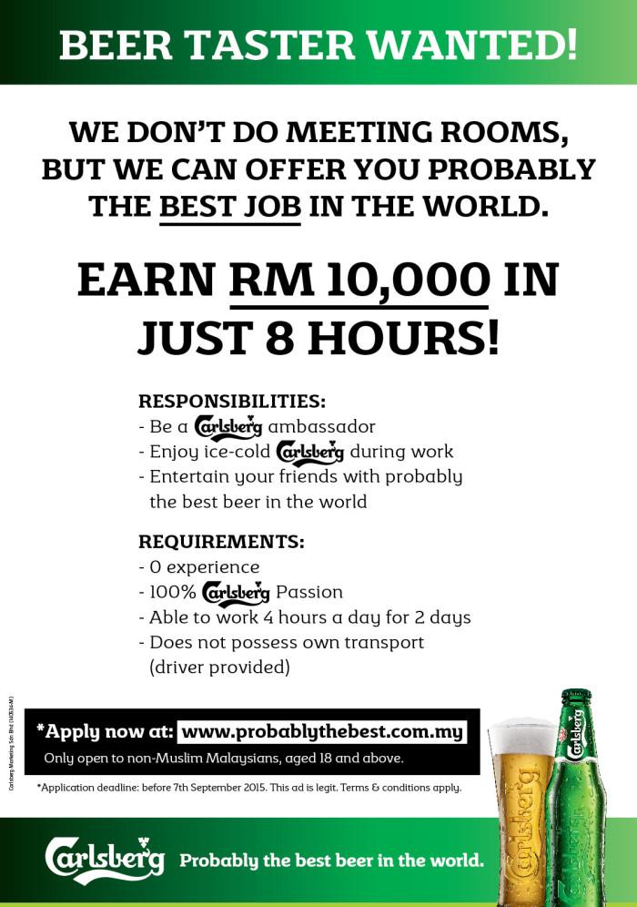 Job for Beer taster _If Carlsberg Did    (ENG)