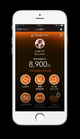 Lee Warmth Tracker_Screenshot_02