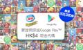 app_banner_v6