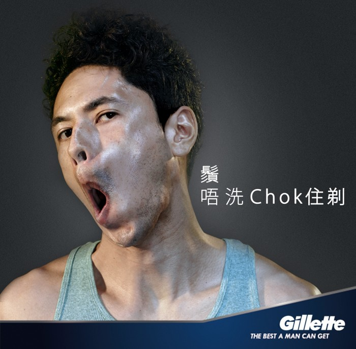 Gillette Hong Kong