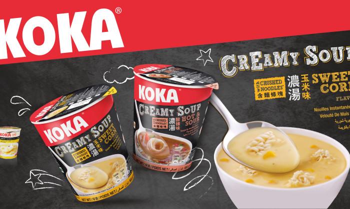 KOKA_folio_creamy soup151016