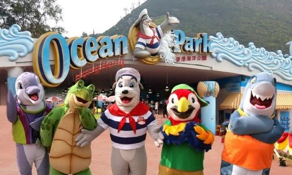 Ocean Park entrance 2
