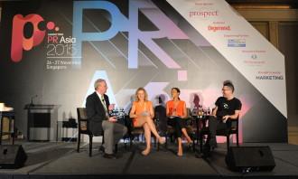 PR Asia 2015  (289)
