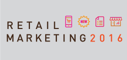 Retail Marketing Hong Kong 2016