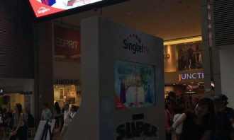 Singtel TV Supersized Fun - A day of fun at Junction 8 with Mediacrop OOH Media digital mall screen and Singtel Augmented Reality booth