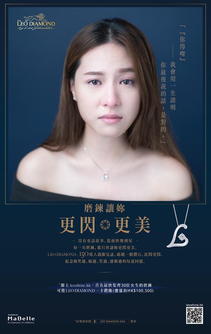 Yuki Lovey-01