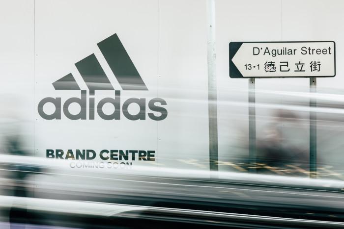 adidas Hong Kong Brand Centre