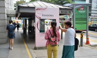 Pandora Valentine's Day 1