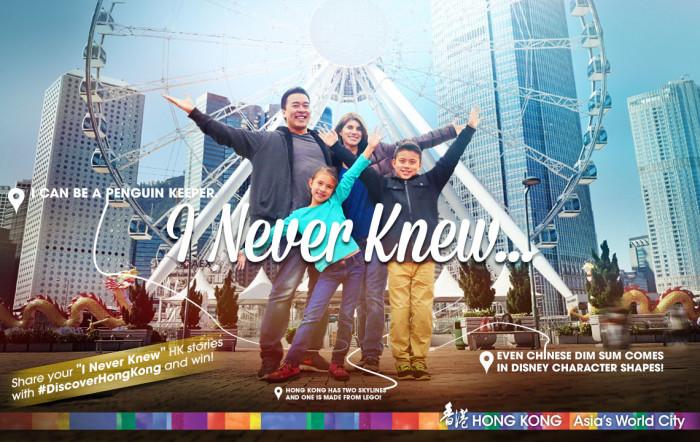 1.HKTB_1170_homepage_20160307_-KV3