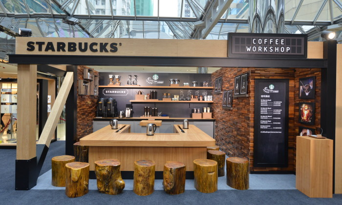 Starbucks Takes Customers On A Journey Of Discovery