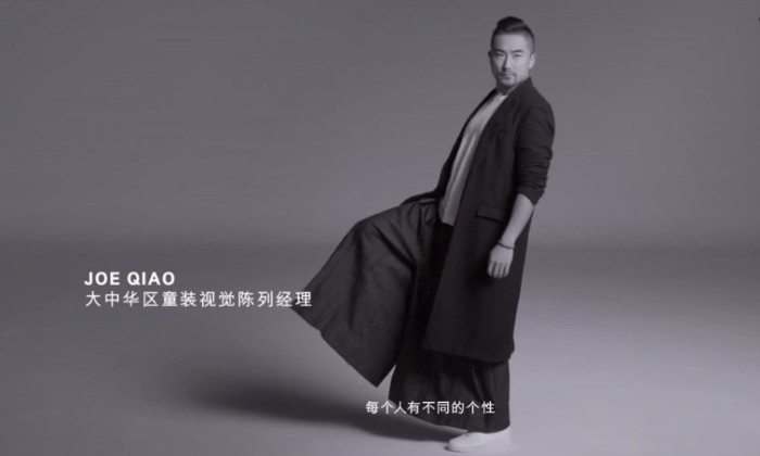 H&M Greater China ad