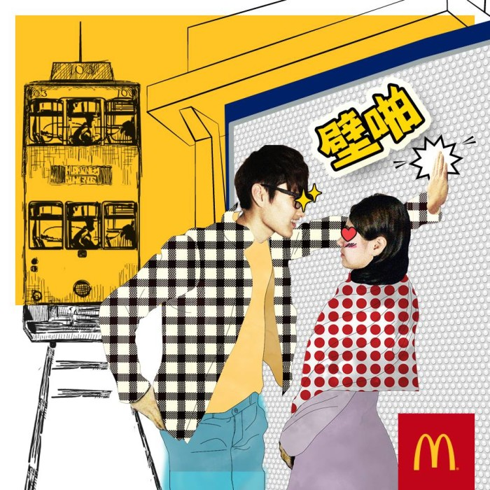 McDonald's pops up with cracking idea | Marketing Interactive