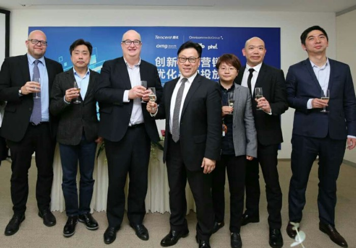 tencent partners with omg to develop data innovation marketing interactive. Black Bedroom Furniture Sets. Home Design Ideas