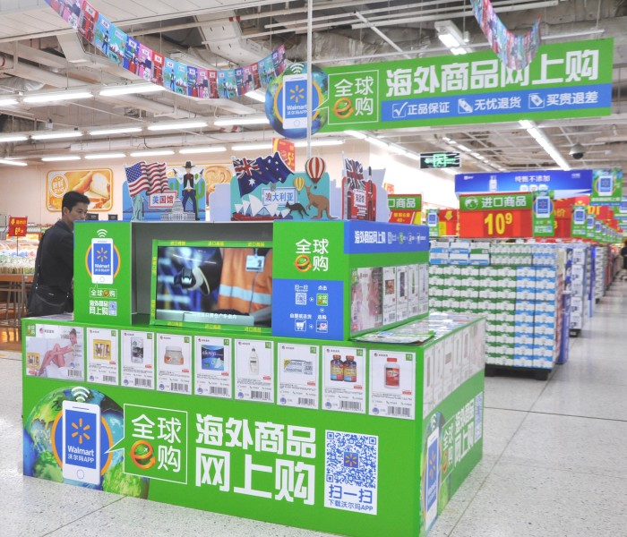 Walmart cross-border e-commerce service 2