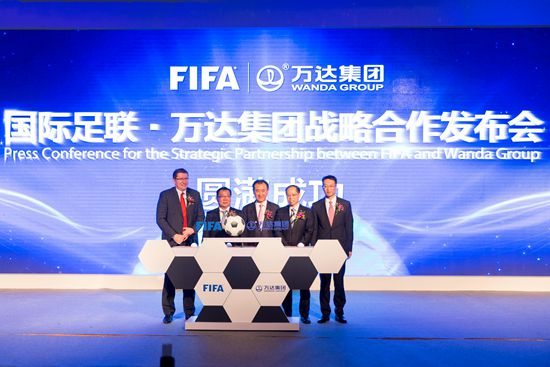 Wanda_FIFA 2