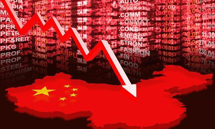 China Economy growth shutterstock