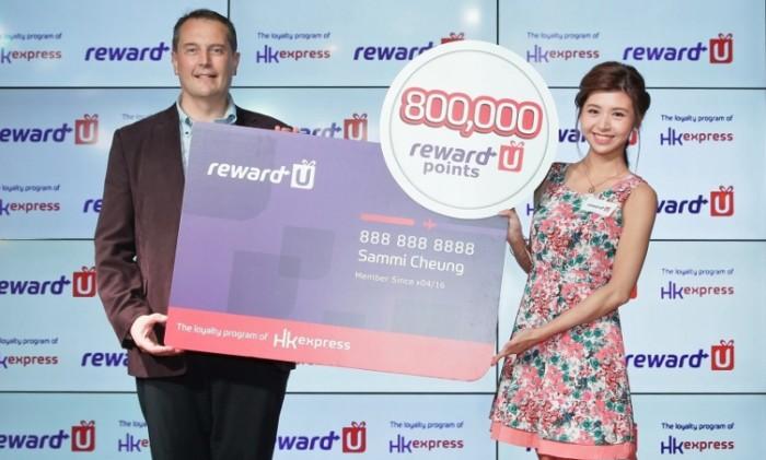 HK Express reward-U Launch_2