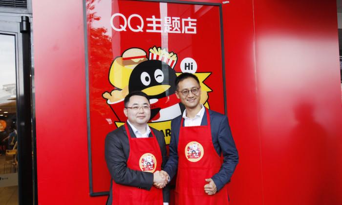 KFC_QQ 1