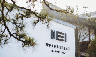 WEI Retreat Tianmu Lake entrance