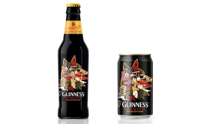 guinness singapore edition