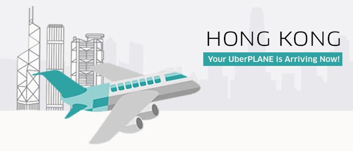 uberplane