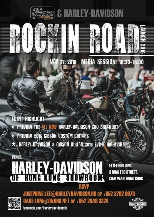Harley Davidson Hong Kong
