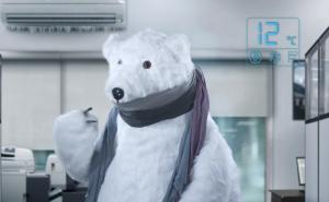 Himalaya Herbals Polar Bear.jpg
