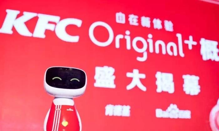 KFC robotic personal assistant