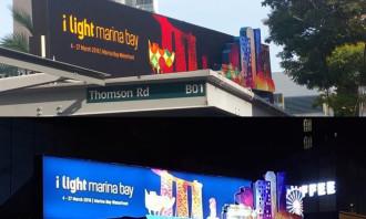 Mediacorp OOH 2D Lightbox