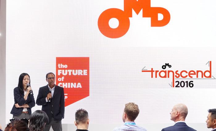 OMD China_Future of China Study