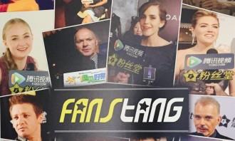 FansTang