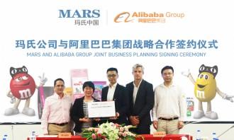 Mars and Alibaba