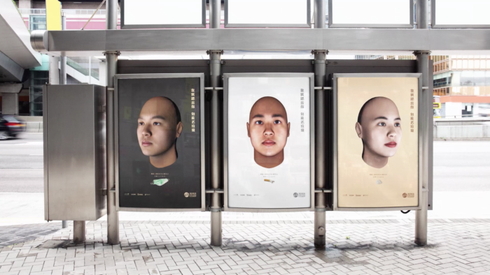 Ogilvy Hong Kong Outdoor