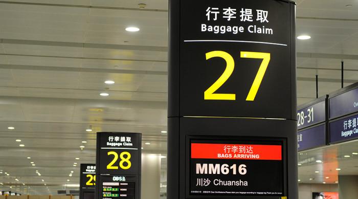 Shanghai Disneyland_Shanghai Airport 2