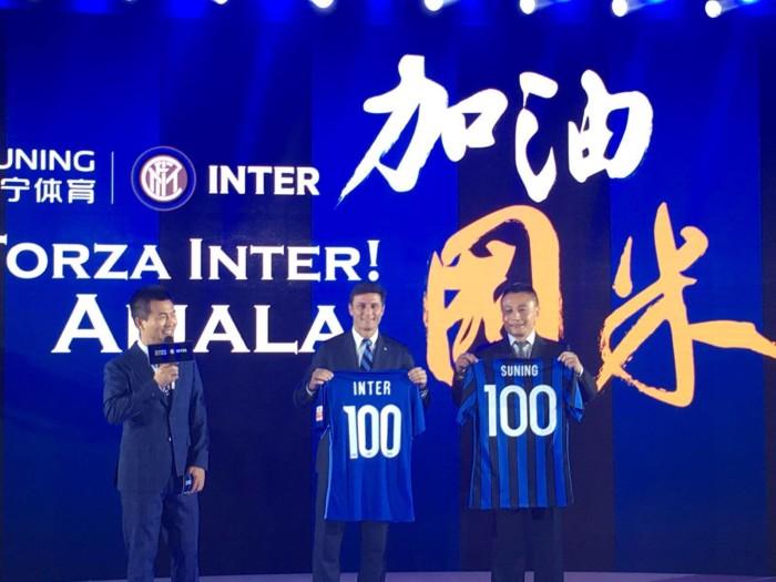 Suning_Inter Milan 1