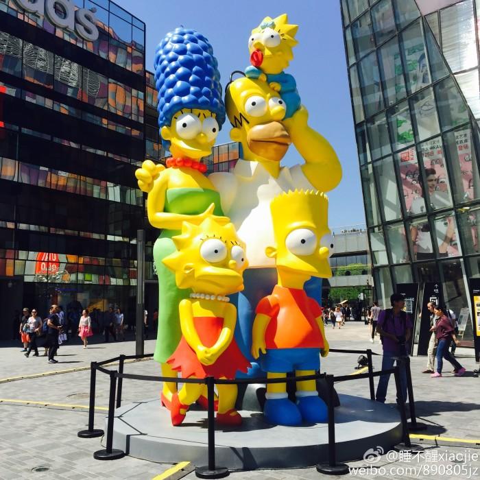 The Simpsons store Beijing