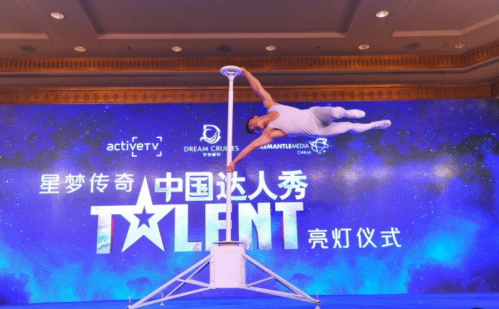 Dream Cruises China's Got Talent 2