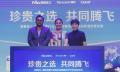 Friso China, Tencent and Carat