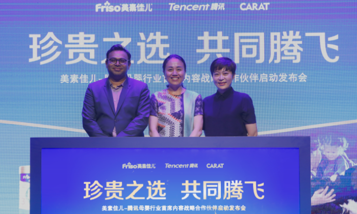Friso China, Tencent and Carat