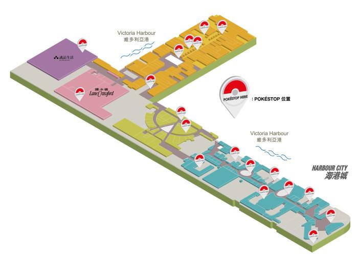 Harbour City Pokestop map