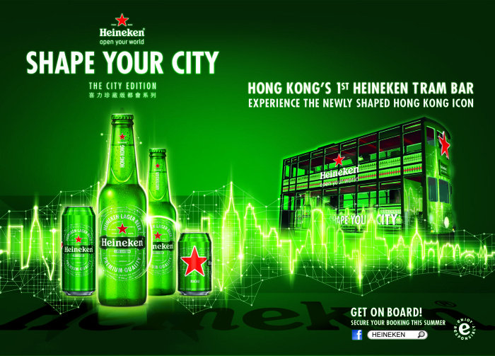 Heineken Shape Your City 2016