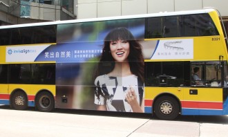 Invisalign_Bus Placement