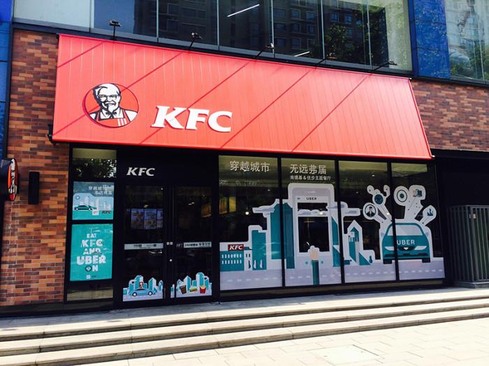 Uber KFC 1