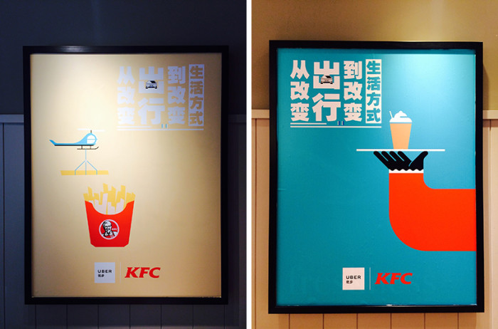 Uber KFC 3