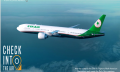 Eva Air Quiz