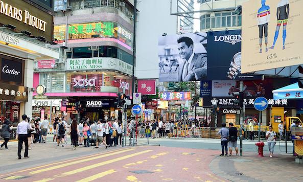 HONG KONG - JUNE 02, 2015: streets of Hong Kong. Hong Kong, is an autonomous territory on the southe